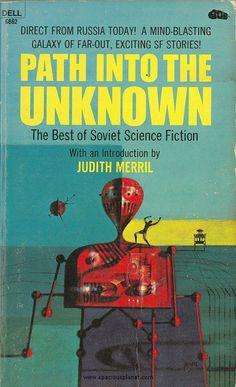 awesome classic sci-fi book cover Ursula K. LeGuin - City of illusions