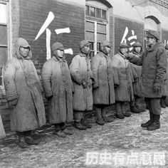Nationalist troops defending an isolated and besieged city Shengyang in Manchuri 1948