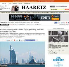 """الإمارات تدشن خطًّا جويًّا سريًّا مع""""إسرائيل"""""""
