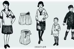 1910年代のセーラー服【衣装の参考画像】 | 絵描きに役立つポーズ/表情/髪型/服装など参考資料まとめ