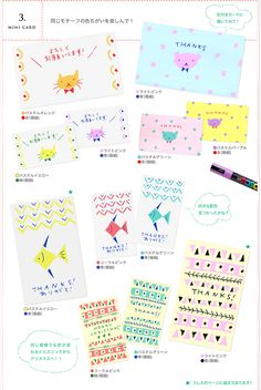 I love POSCA |POSCA SOCIAL MUSEUM |ポスカミュージアム|三菱鉛筆株式会社 Agenda Planner, Japanese Illustration, Envelope Art, Posca, Message Card, Step By Step Drawing, Wedding Paper, Cute Drawings, How To Draw Hands