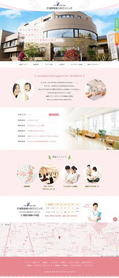 saisho-designさんの提案 - 老舗産婦人科のWEBトップページデザイン制作(レスポンシブ対応) | クラウドソーシング「ランサーズ」