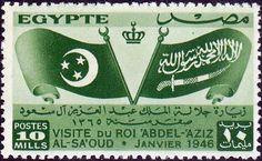 Bahrain 1933 George V Head SG 1 Good Used Scott Other Bahrain Stamps HERE