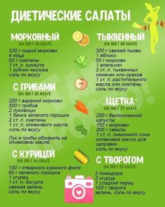 Рецепты Rezepte Russia, which has come together for centuries with the. Diet Recipes, Cooking Recipes, Healthy Recipes, Drink Recipe Book, Russian Recipes, Unique Recipes, Winter Food, Winter Meals, Tasty Dishes