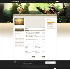 Continent on the ninth Online The Nines, Online Games, Continents, Japan, Japanese