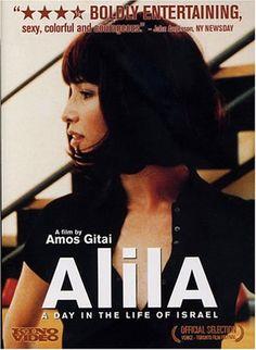 Alila 2003  Direção:Amos Gitai