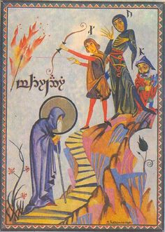 Illustrations in a Russian copy of the Lord of the Rings. Very medieval looking.