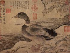 File:Chen Lin, Water Fowl.jpg