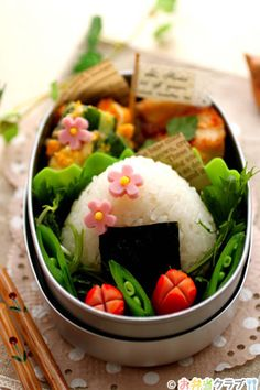Spring Onigiri Rice Ball Bento Lunch by あ~るママ