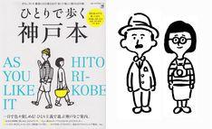 Yamauchi Yosuke: 2014年6月アーカイブ