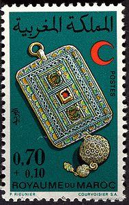 Maroc timbre neuf, bijoux marocains 1972