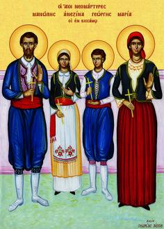 Γεωργία Λέλλου: Οι άγιοι Τέσσαρες νεομάρτυρες οι εν Κισσάμω,saints Tessari in Kissamos