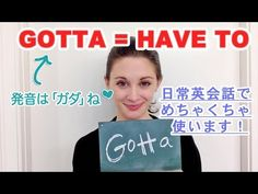Kids English, English Study, English Lessons, Learn English, Teaching Kids, Knowledge, Language, Education, Learning