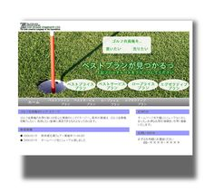 メイン画像上にフローチャートを展開させることができるデザイン。
