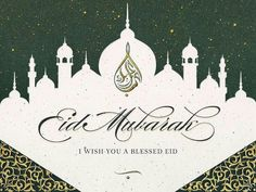 Eid Mubarak discovered by __Naina__ on We Heart It Eid Mubarak Wünsche, Eid Mubarak Quotes, Eid Mubarak Images, Eid Mubarak Wishes, Eid Mubarak Greetings, Happy Eid Mubarak, Eid Crafts, Ramadan Crafts, Eid Moubarak