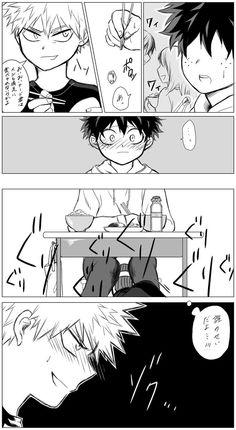 Romantic Comics, Cute Kawaii Animals, One Piece Comic, My Hero Academia Shouto, Anime Love Couple, Manga Love, Cute Anime Guys, Anime Demon, Anime Ships