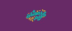 Ramadan Greeting Cards Package is stunning new arabic typefaces instead of consuming traditional used typo for Ramadan.