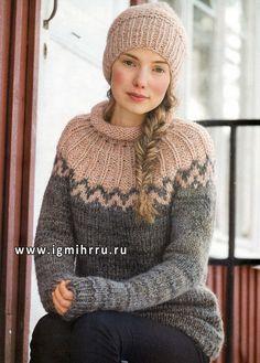 Suéter beige con pechera redonda, tiene descripción y esquemas.