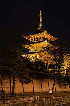 The Pagota of To-Ji #japan #kyoto