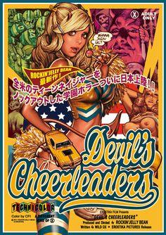 "Rockin'Jelly Bean 七週年新作""Devil's Cheerleaders""正式公開! | 玩具人Toy People News"