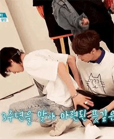 Junhao is the best 💓🌸 | Seventeen Jun and Minghao