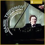The Mariinsky label, launched in May 2009, draws on the theatre's rich legacy and historical ties to the great Russian composers. Each recording is made using high-definition technology in the new Mariinsky Concert Hall, which has been widely acclaimed for its exceptional acoustic. Recordings are available on SACD from the Mariinsky label website and all good retailers. Downloads are available from all digital music stores including iTunes, Amazon, and eMusic.