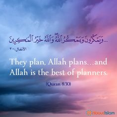50 Common Questions New Muslims Ask Beautiful Quotes About Allah, Beautiful Islamic Quotes, Allah Quotes, Muslim Quotes, Prophet Quotes, Islamic Phrases, Islamic Messages, Love Your Wife Quotes, Coran Quotes