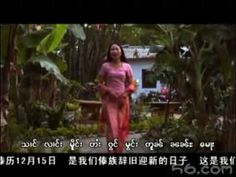 Shan  Song  :  Happy  Shan New Year