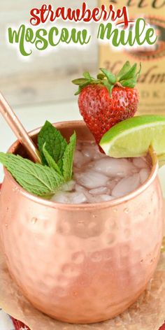 Strawberry Moscow Mule is the perfect slightly spicy summertime cocktail. Youll love how easy this recipe is to make but dont forget to serve your moscow mule in a copper mug! Summer Drink Recipes, Alcohol Drink Recipes, Summer Drinks, Cocktail Recipes, Moscow Mule Recipe, Moscow Mule With Rum, Best Moscow Mule, Moscow Mule Mugs, Mule Drink