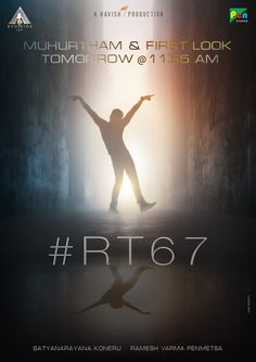 ANNOUNCEMENT... #RaviTeja teams up with director Ramesh Varma... The #Telugu film is not titled yet... Produced by Satyanarayana Koneru... Mahurat and first look tomorrow at 11.55 am. #RT67 #RT67FirstLook