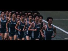 adidas running 青山学院大学駅伝チーム season 2016-2017
