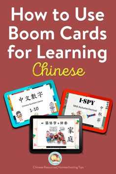 Have you seen a child learn and remember 12 Chinese characters in under 15 minutes? It was my 5 years old, and I created some Chinese boom cards to teach him Chinese characters. Using boom cards for distant learning and teaching at home works great. Boom cards are interactive, digital, and self-check task cards that work really well. Click the image to read more in detail about how to get access and how to enhance kids' learning Chinese experience. #fortunecookiemom #boomcards #learnchinese Teaching Kids, Kids Learning, How To Start Homeschooling, Learn Chinese, Chinese Characters, Fortune Cookie, Teacher Blogs, China, Writing Resources