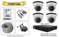 Jovision 04 CCTV Camera Package Price in Bangladesh. Jovision 4 CCTV+DVR+500GB HDD+Adapter+BNC+30 Meter Cable PAckage. Package Price is 11,500 Taka Only. Cctv Camera Price, Cc Camera, Cat6 Cable, Cameras For Sale, Hard Disk Drive, Fujifilm Instax Mini, Hdd, Night Vision, Packaging
