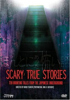 Scary True Stories: Ten Haunting Tales from the Japanese Underground Dark Sky Films http://www.amazon.com/dp/B000AQKZ3Q/ref=cm_sw_r_pi_dp_JPBPvb0YX5CKJ