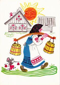 "Print Illustration by Shevalev for Russian Folk Tale ""Fear has big eyes"" - 1974"