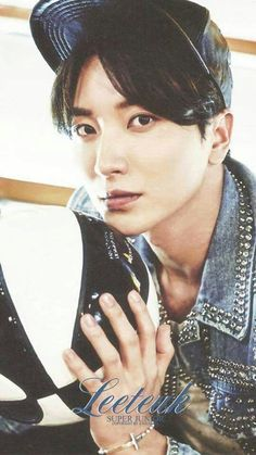 Leeteuk - Super Junior