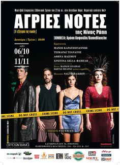 Θεατρική παράσταση 'Άγριες νότες' @ Αγγέλων Βήμα (06/10-11/11/2014)