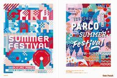 other sample image Design Pop, 1. Mai, New Year Card, Social Media Design, Graphic Design Inspiration, Graphic Illustration, Packaging Design, Pattern Design, Banner