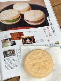 和菓子屋さんの「アイス最中 小豆」 ニコニコ喜久乃家