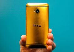 HTC One is sheathed in pure gold