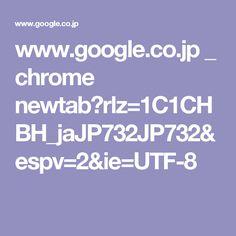 www.google.co.jp _ chrome newtab?rlz=1C1CHBH_jaJP732JP732&espv=2&ie=UTF-8