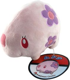 Pokemon Center Plush Doll 2010 Munna Somniam 몽나 .shopper plastic bag With gifts #PokemonCenter