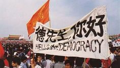 "Students with ""Hello Mr. Democracy"" banner during the Tiananmen Square Protests in Beijing Apr-Jun 1989 [635x358] #HistoryPorn #history #retro http://ift.tt/1t5gwC9"