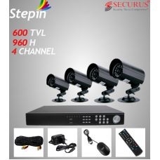 securus 4 Channel Outdoor  special bundle offer with free installation & cabling  for bangalore circle  only at stepinshop.com