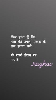 Urdu Quotes Poetry Quotes Quotations