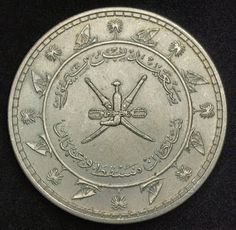Sultanate of Muscat & Oman coins - Silver Saidi Rial, Sultan Said bin Taimur, mint date 1958 (AH 1378). Obverse: Arms of the Sultanate, surrounded by legends in arabic and decorative boat and palm pattern border.
