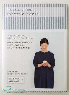 Book Review – Check & Stripe – Handmade Simple Style | Japanese Sewing, Pattern, Craft Books and Fabrics