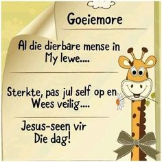 Good Morning Video Songs, Good Morning Sun, Good Morning Wishes, Morning Qoutes, Morning Messages, Afrikaanse Quotes, Goeie More, Special Quotes, Prayer Quotes