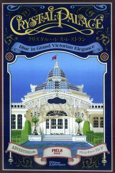 #attraction_poster #TOKYO_DISNEYLAND #ADVENTURELAND #Crystal_Palace_Restaurant #東京ディズニーランド
