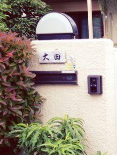 日本人家family name的門牌